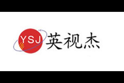 英视杰logo