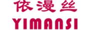 依漫丝logo