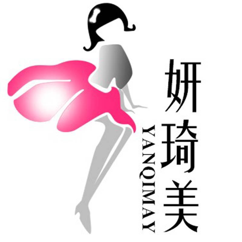 妍琦美服饰logo