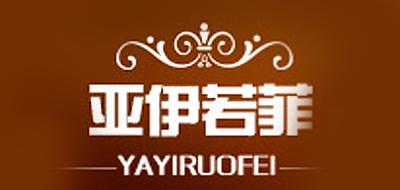 亚伊若菲logo