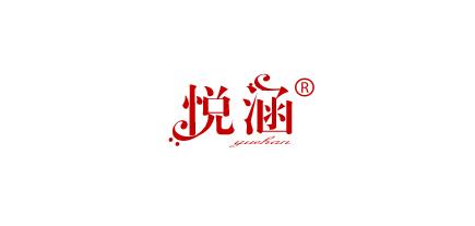 悦涵logo