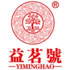 益茗号logo