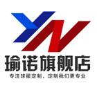 瑜诺logo