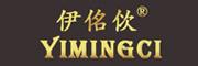 伊佲佽logo