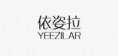 依姿拉logo