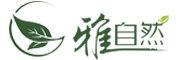 雅自然logo