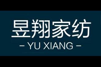昱翔家纺logo