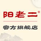 阳老二logo