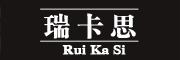 衣布攻略logo