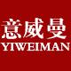 意威曼logo