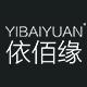 依佰缘服饰logo