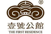 壹号公馆家具logo