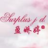 盈娇婷logo