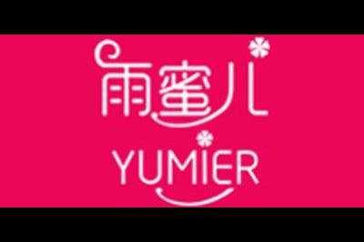雨蜜儿logo