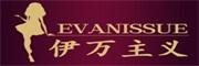 伊万主义logo