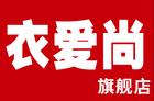 衣爱尚logo