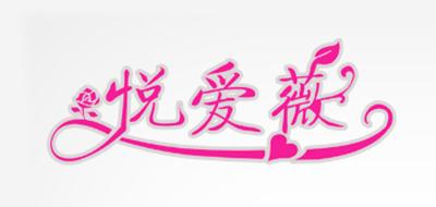 悦爱薇logo