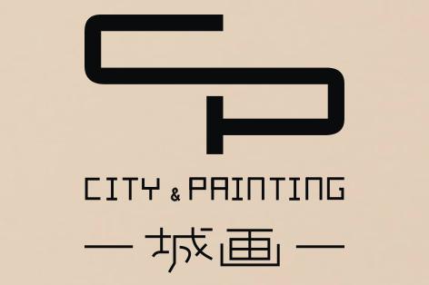 一城画一logo