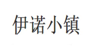 伊诺小镇logo