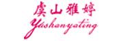 虞山雅婷logo