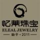 忆莱珠宝logo