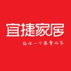 宜捷家居logo