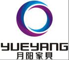 月阳家具logo
