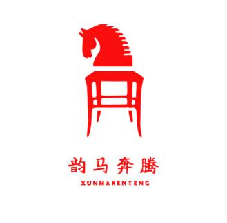 韵马奔腾logo
