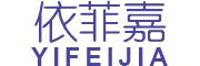 依菲嘉logo
