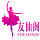 友仙阁logo