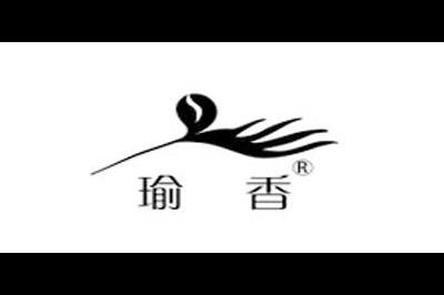 瑜香logo
