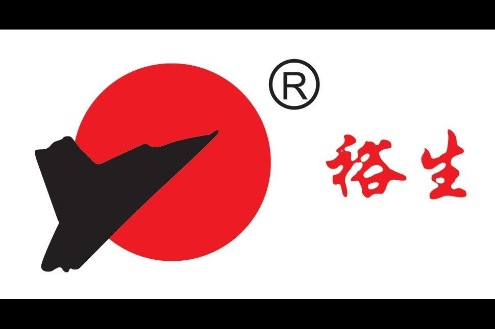 裕生家纺logo