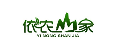 依农山家logo