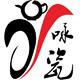 咏瓷logo