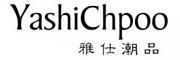 雅仕潮品logo