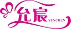 允宸logo