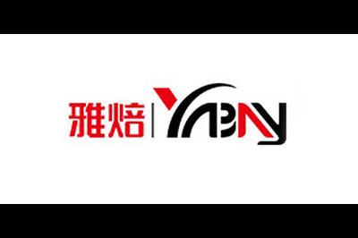 雅焙logo
