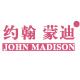 约翰蒙迪箱包logo