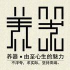 养器logo