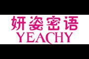 妍姿密语logo