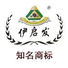 伊启发家居用品logo