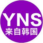 英妮丝logo