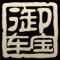 御车宝logo