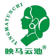 映马云池logo