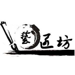 艺匠坊logo