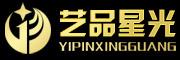 艺品星光logo