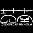 盐南logo