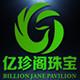 亿珍阁logo