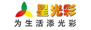 夜光彩logo