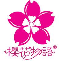 樱花物语化妆品logo